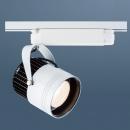 GL-358-COB 軌道燈