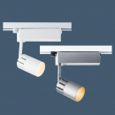 GLS-15207-W&G-COB 軌道燈