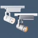 GLS-15602-W&G-COB 軌道燈