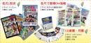 客製化-1各式L夾&宣傳DM海報&CD桌曆月曆