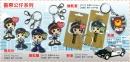 客製化-5警察公仔系列(迴紋針、鑰匙圈、鑰匙套、警車、警徽)