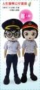 客製化-12人形警察公仔套裝