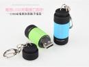 日常用品18-USB 充電手電筒