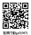 019471_官網行動go.jpg