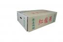 瓦楞紙箱 (2)