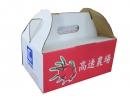 模切紙箱 (1)