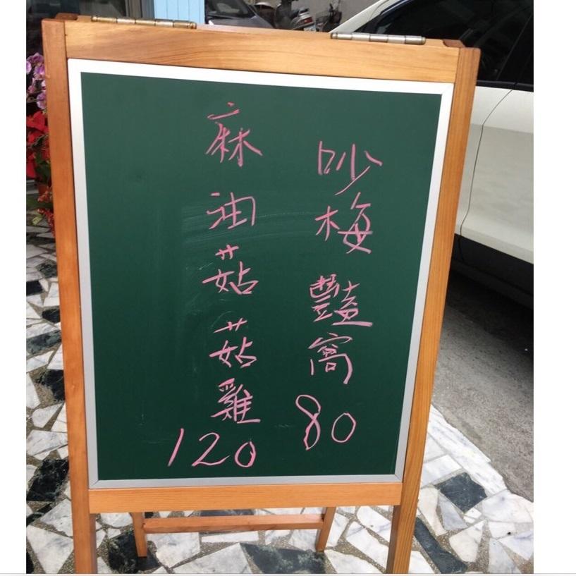 招牌黑板.jpg
