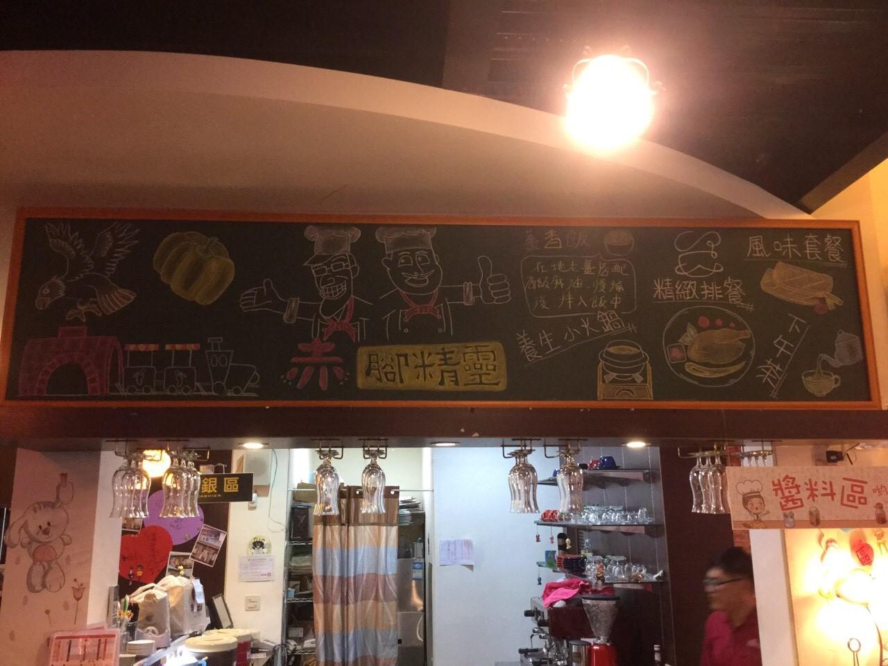 店面黑板.jpg