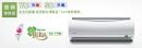 日立冷氣變頻分離式精品系列壁掛式