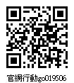 019506_官網行動go.jpg
