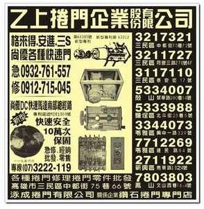 1電話簿圖稿.jpg