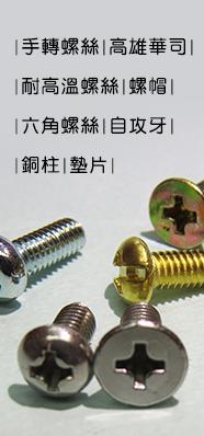 振鑫banner_11.png
