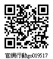 019517_官網行動go.jpg
