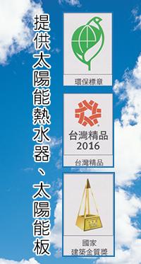豊順企業banner_11.png