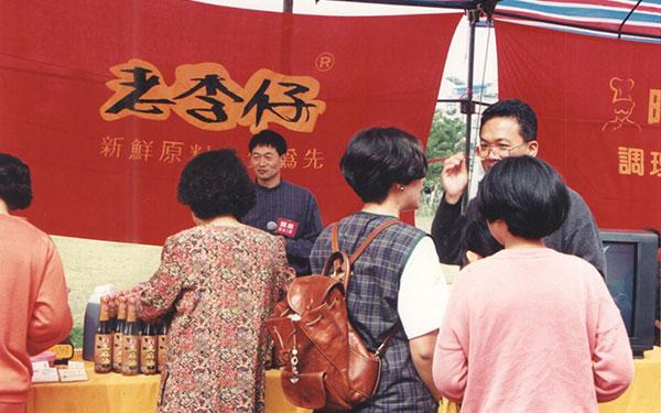 參與螺陽文教食品展.jpg