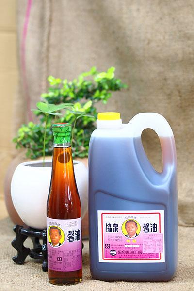 小磨香油特色及製油流程~自然沉澱.jpg