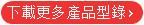 sd_副本.jpg