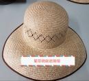 藺草精緻遮陽帽