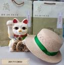 日式時尚藺草紳士帽