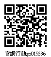 019536_官網行動go.jpg