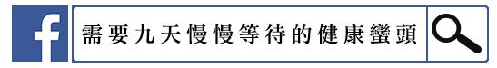 九天慢慢banner_11.png