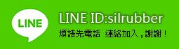 宏輝main_13.png