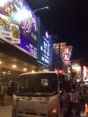 凹凸泰式餐廳廣告招牌