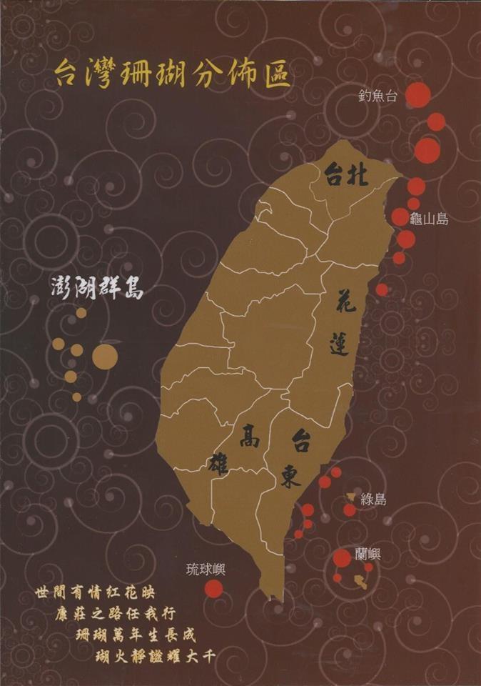 紅珊瑚介紹-1.jpg