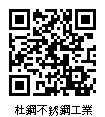 Black QR Code-17TPC00769北城超音波工業有限公司.jpg