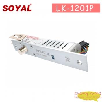 SOYAL LK-1201P 陽極鎖(通電開門).jpg