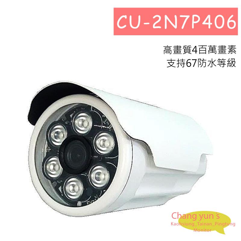 CU-2N7P406.jpg