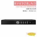 RYK928LN3 1080P 類比高清硬碟錄放影機