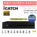 RMH-1628EU-KA2(3) 16CH數位錄影主機
