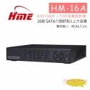 HM-16A 數位錄影主機