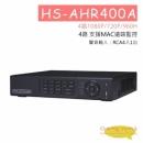 HS-AHR400A 硬碟錄放影機