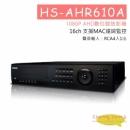 HS-AHR610A 硬碟錄放影機