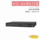 HS-AHR610B 錄放影機