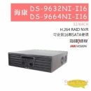 DS-9632NI-I16 DS-9664NI-I16 網路主機