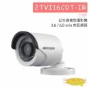 2TVI56C0T-IR 720P 紅外線槍型攝影機