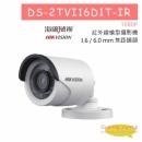 DS-2TVI16D1T-IR 紅外線槍型攝影機