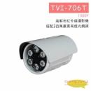TVI-706T 高解析紅外線攝影機