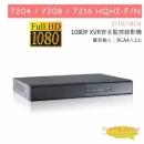 7204 7208 7216 HQHI-FN 安全監控錄影機
