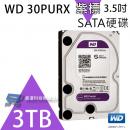 WD30PURX 紫標 3TB 3.5吋監控系統硬碟