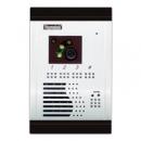 HVS-25H 室外型保全設定彩色影視對講機