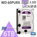 WD60PURX 紫標 6TB 3.5吋監控系統硬碟