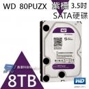 WD80PUZX 紫標 8TB 3.5吋監控系統硬碟