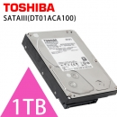 TOSHIBA 1TB 3.5吋 SATAIII 硬碟 7200轉(DT01ACA100)監控系統硬碟