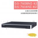 DS-7608NI-K2 / DS-7616NI-K2 海康威視 HIKVISION NVR 網路主機 7600 系列8 / 16 CH H.265 NVR
