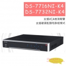 DS-7716NI-K4 DS-7732NI-K4海康威視 HIKVISION NVR 網路主機 7700 系列16 / 32 ch NVR