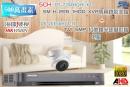 【高雄/台南/屏東監視器】海康DS-7204HQHI-K1 5CH 1080P XVR(5MP) H.265 專用錄影主機+1080P TVI HD 5MP 紅外線半球攝影機*1